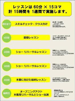 lesson__.jpg