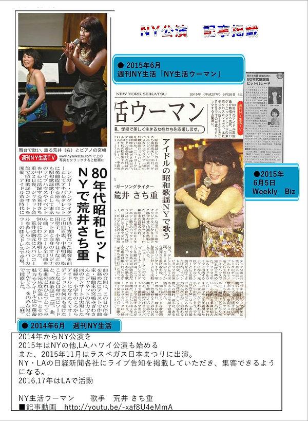 _KADOKAWA______ __mU#!_k_pages-to-jpg-00