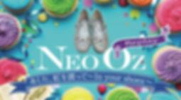 Neo Oz Replay-image.jpg
