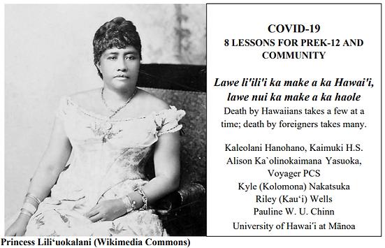 Covid-19 Curriculum.png
