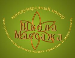 logo_ilinskas