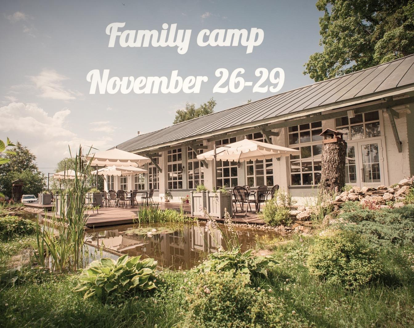 Семейный лагерь 26-29ноября