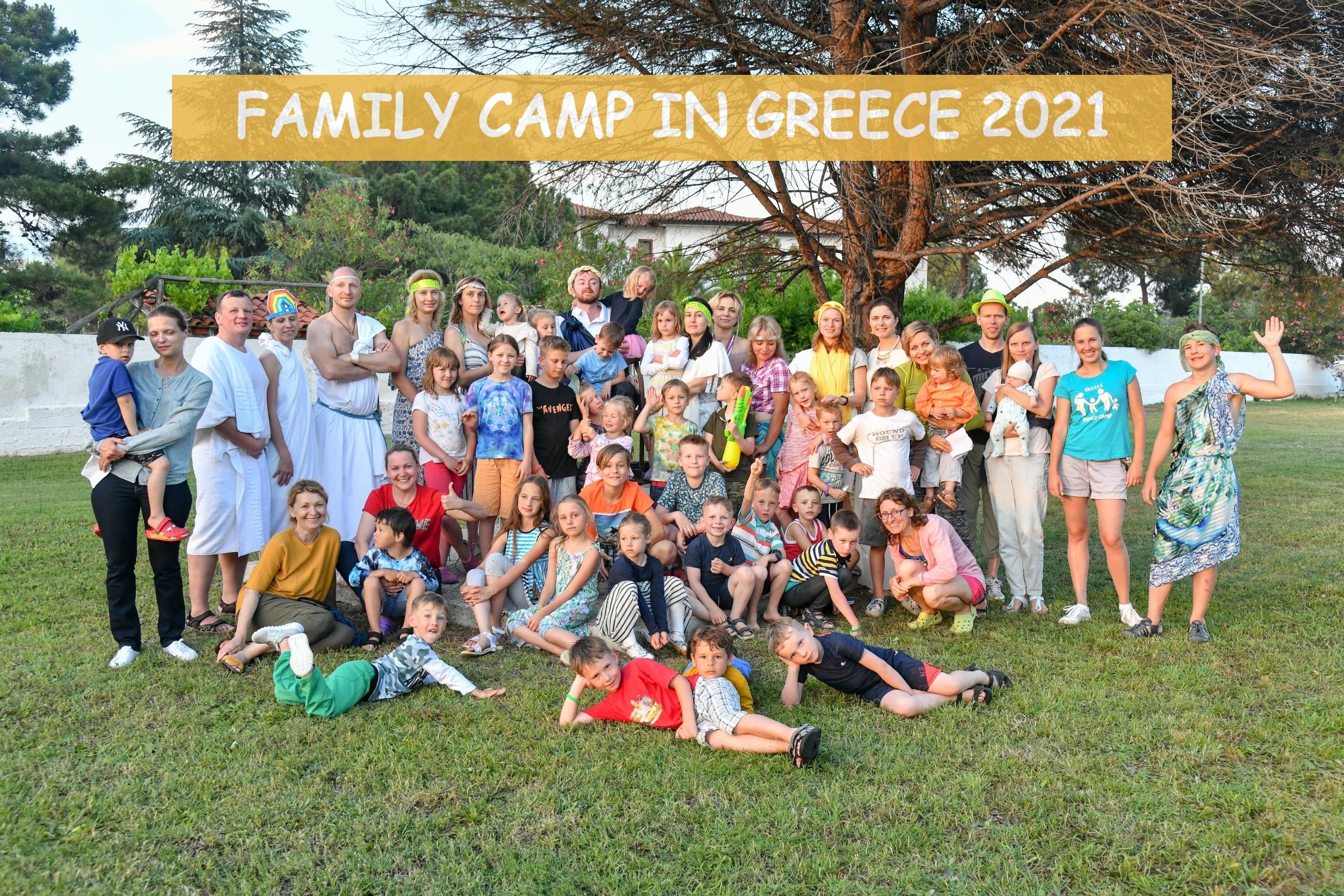 Family camp in greece2021