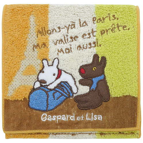 附口袋毛巾-黃白綠 (麗卡)