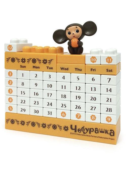 積木月曆 (查布)