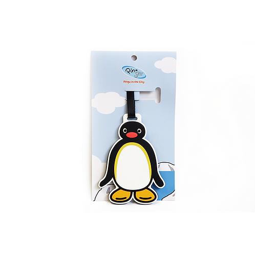 造型行李吊牌A款 (Pingu)