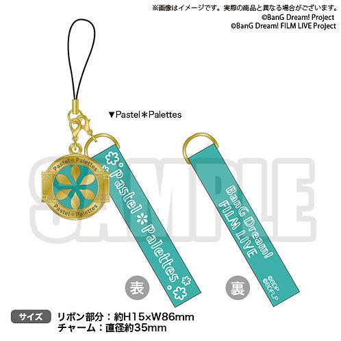 BanG Dream! FILM LIVE 小隊吊飾 - Pastel*Palettes (動漫)