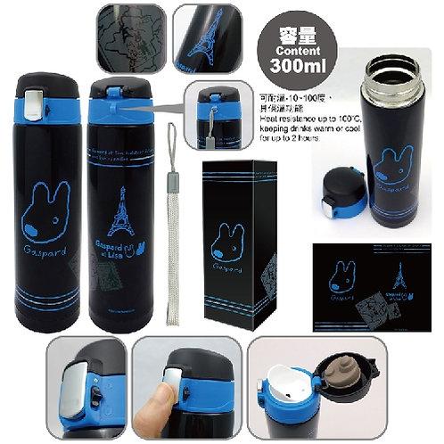 300ml不鏽鋼保溫瓶-B款卡斯柏 (麗卡)