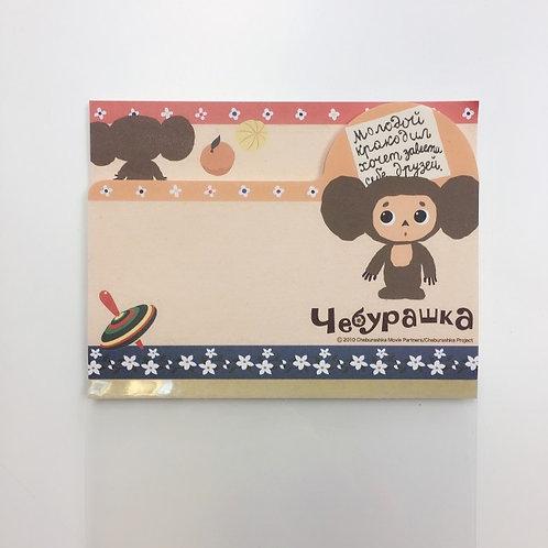 MEMO紙 (查布)
