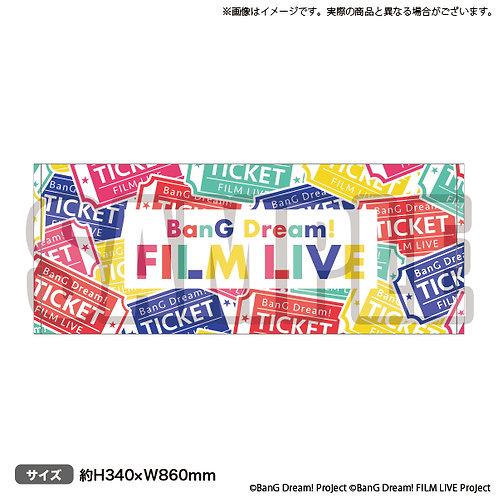 BanG Dream! FILM LIVE 毛巾 (動漫)