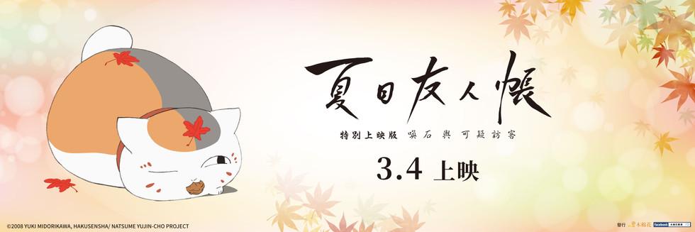 木棉花官網_1920x640px(已審).jpg