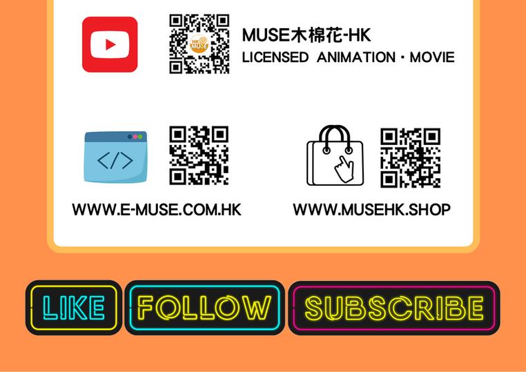 www.musehk.shop (1) - 複製.png