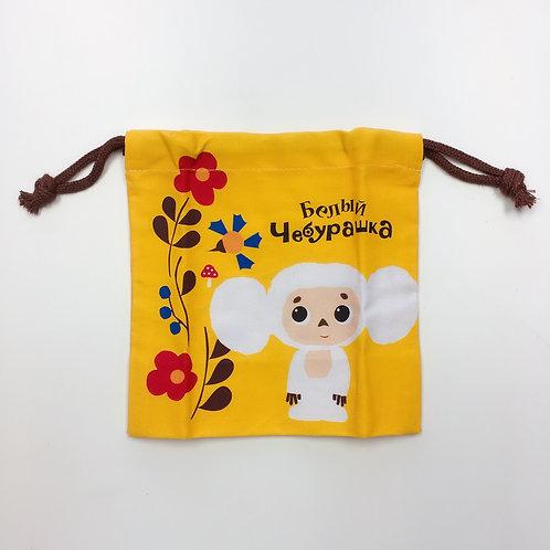 黃色束口袋 (查布)