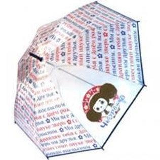 55cm透明長雨傘 (查布)