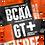 Thumbnail: BCAA GT
