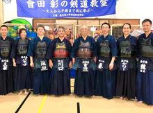Kaida Sensei Seminar 2019, Penang
