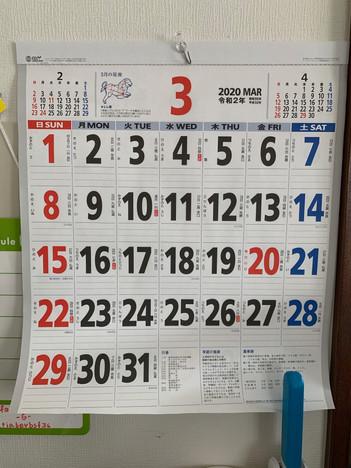 Kenyu-CORONA\IMG_0881.jpg