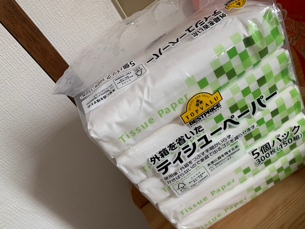 Kenyu-CORONA\IMG_0875.jpg