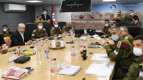 內塔尼亞胡總理在以色列國防軍南方司令部舉行戰略評估會議