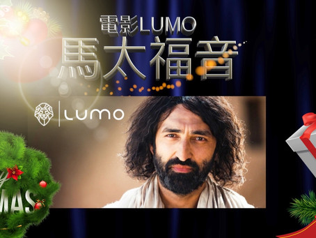 《馬太福音》-聖經電影系列I  HD(聖誕新年大禮包)