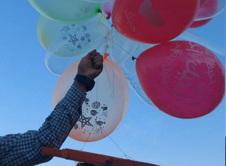 terrorists in Gaza launched dozens of these explosive balloons, causing fires across southern Israel