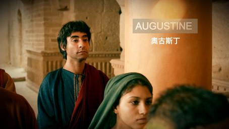 Augustine [MOVIE]