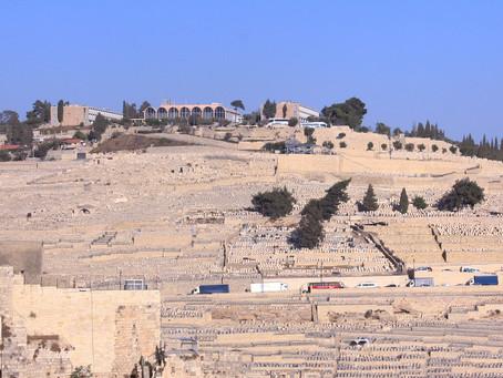 組建政府的任務將於明天在貝特·哈納西(Beit HaNasi)交給MK Benny Gantz
