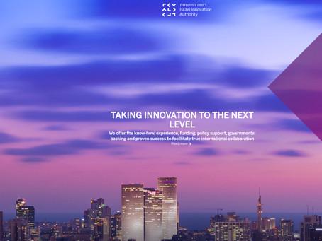 巴西工業研究與創新局和以色列創新局首次合作