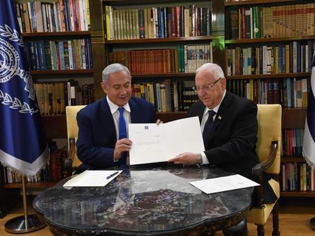 里夫林總統批准內塔尼亞胡總理延長兩週組建新內閣