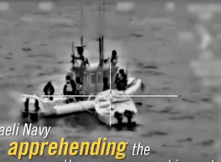 以色列海軍阻止加沙的哈馬斯恐怖組織走私武器