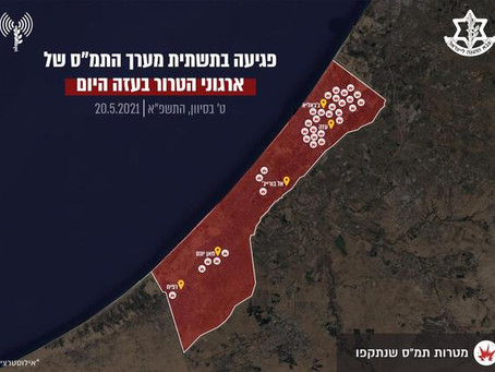 Israel's counterattack against Hamas 2021.05.21
