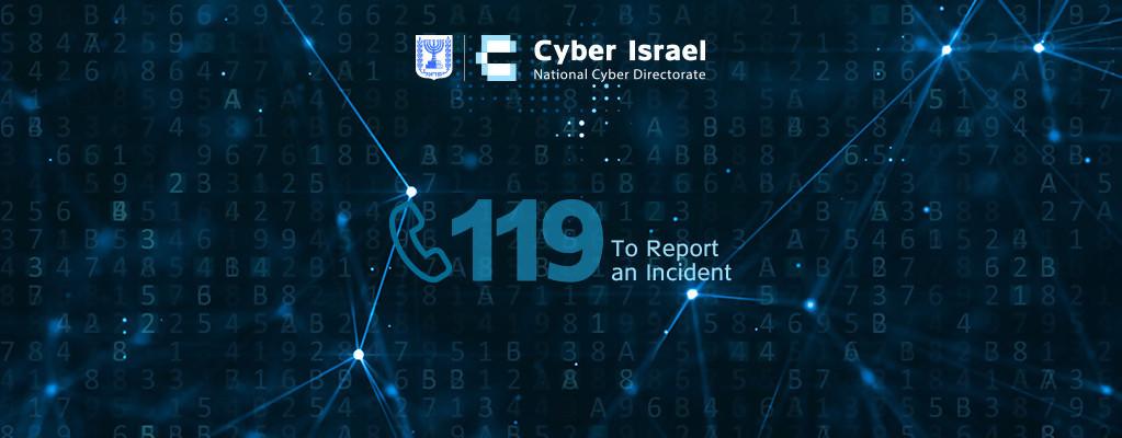 以色列呼籲經合組織討論各國如何深化負責實施和促進數字安全政策的機構之間的國際合作。