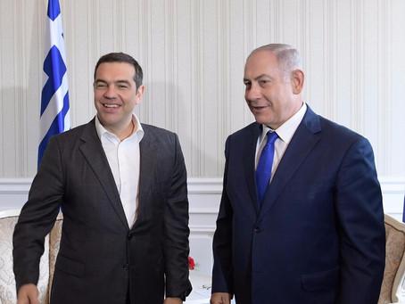 內塔尼亞胡會見希臘總理亞歷克西斯·齊普拉斯
