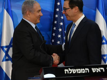 美國財政部長史蒂芬·姆努欽訪問以色列