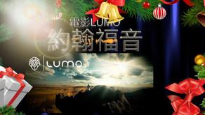 《約翰福音》-聖經 電影系列IV(聖誕新年大禮包) HD
