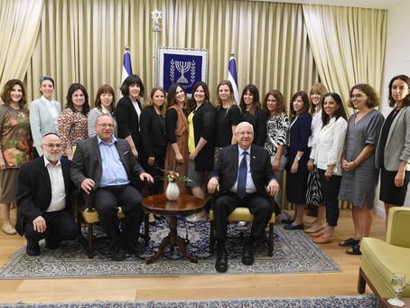 里夫林總統在Beit HaNasi會見Movilot組織的代表