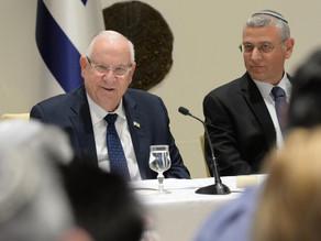 以色列總統魯文里夫林參加第9屆聖經學習小組|國際要聞