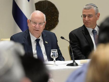 以色列總統魯文里夫林參加第9屆聖經學習小組 國際要聞