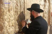Praying Jews01.jpg
