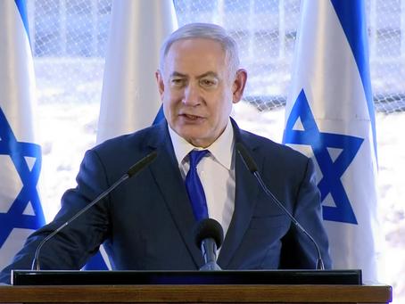 內塔尼亞胡總理表示以色列堅決譴責土耳其入侵敘利亞的庫爾德地區