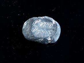 以色列出土聖經相關的文物