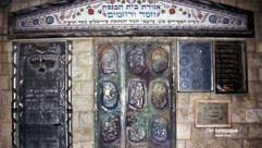 Old Synagogue