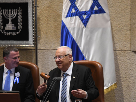 President Rivlin tasked MK Benny Gantz with forming a government