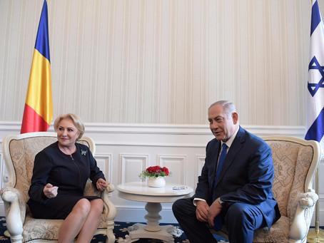 內塔尼亞胡會見了保加利亞瓦爾納的羅馬尼亞總理Dăncilă