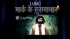 LUMO- मार्क के सुसमाचार