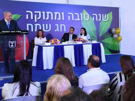 內塔尼亞胡總理與PMO員工參加猶太新年敬酒會