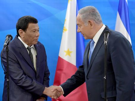 以色列總理內塔尼亞胡會見菲律賓總統羅德里戈杜特爾特