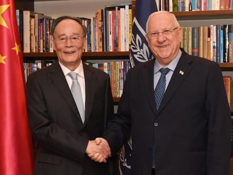 里夫林總統會見了首次訪問以色列的中國副主席王岐山