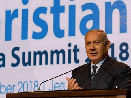以色列总理内塔尼亚胡总理在基督教媒体峰会上的讲话