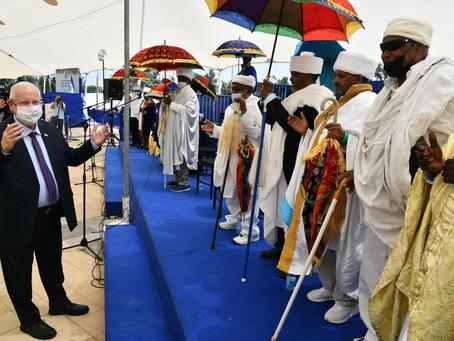 里夫林總統在為前往以色列途中死亡的埃塞俄比亞猶太人舉行的官方紀念儀式上發表講話